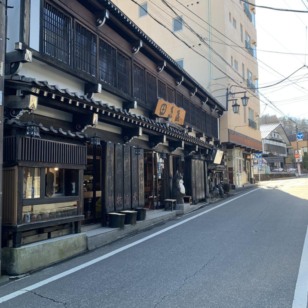 田島屋の建物外観