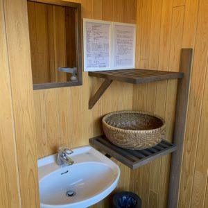 うり房旅館の貸切風呂