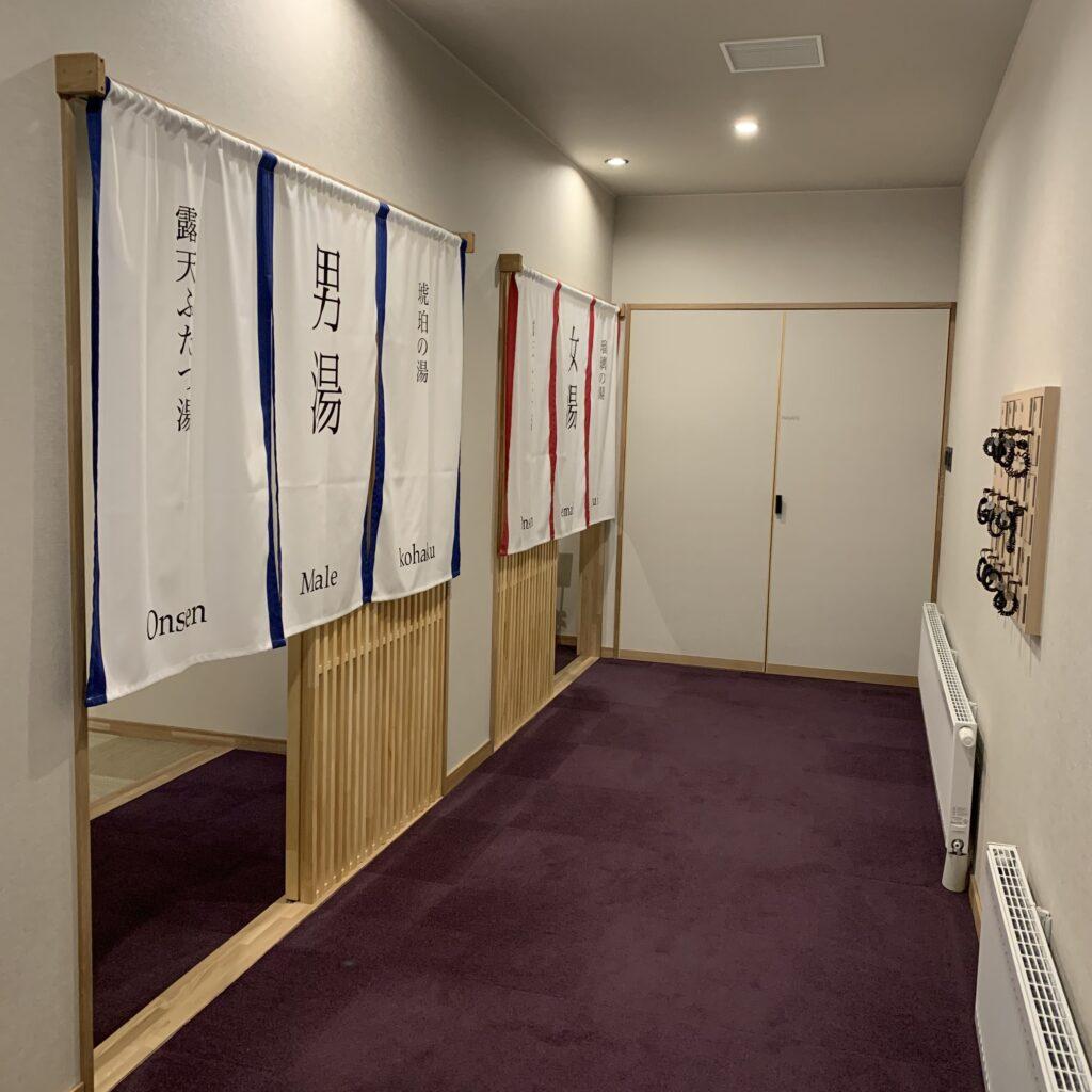 草津ホテルの浴場入口