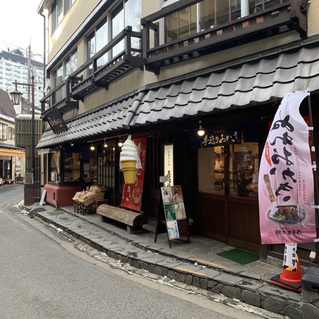 寺子屋本舗の建物外観