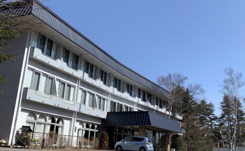 草津スカイランドホテルの建物外観