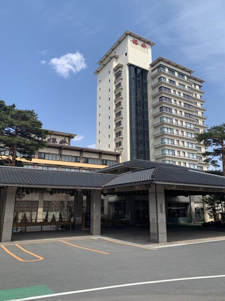 ホテル櫻井の建物外観
