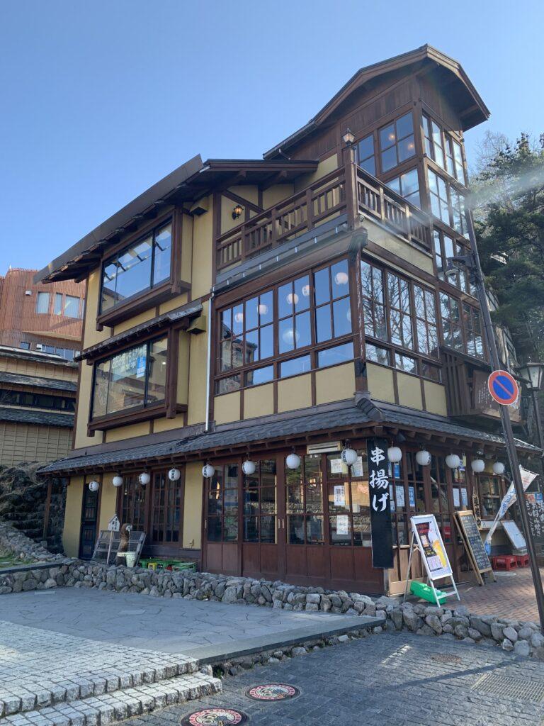 源泉閣の建物外観
