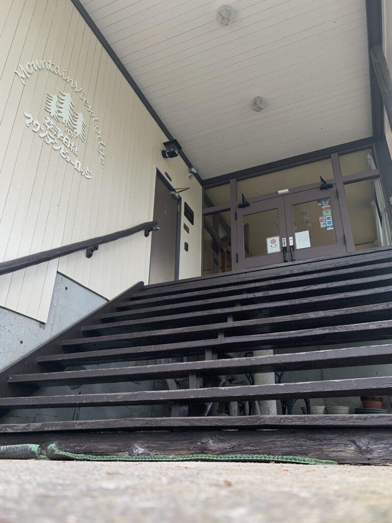 草津白根マウンテンビューロッジの玄関