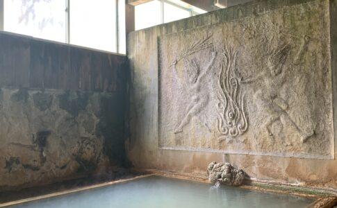 紅葉館の浴場