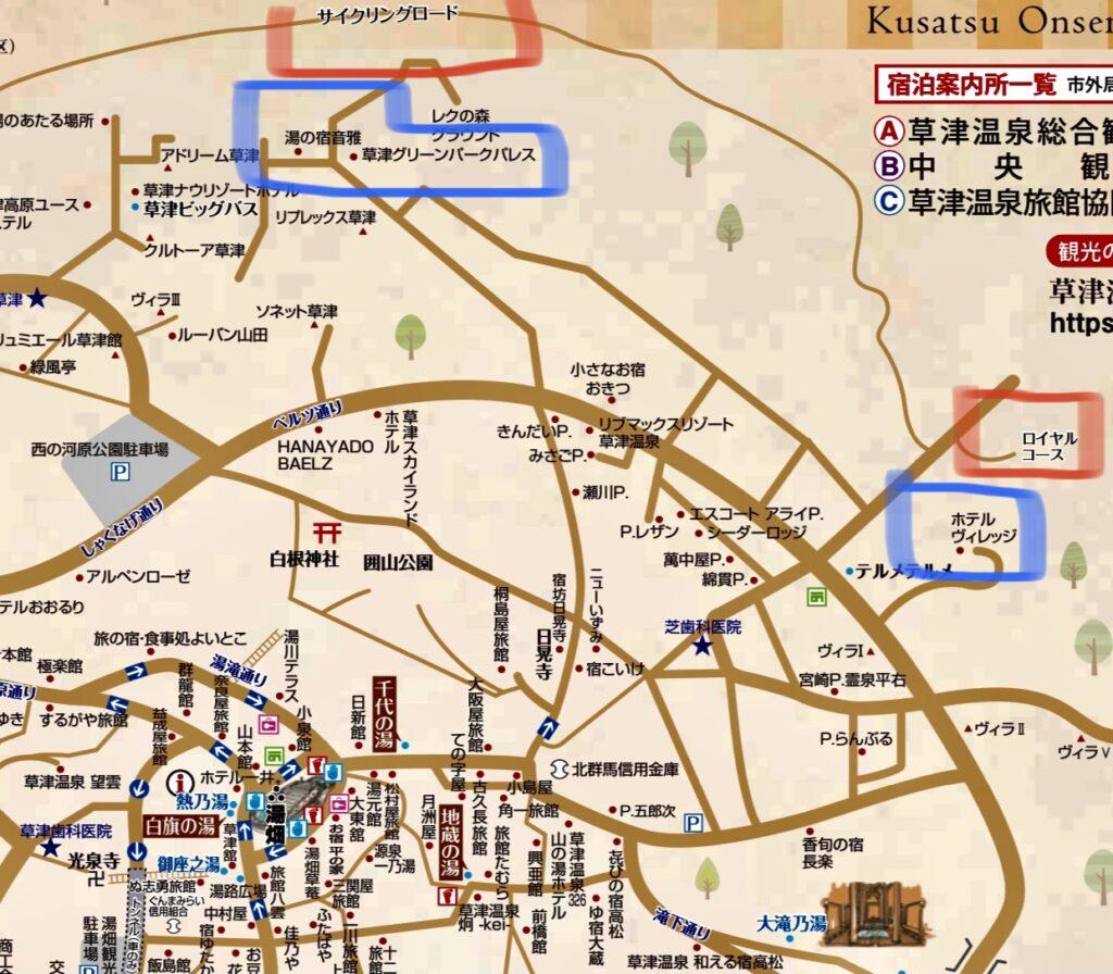 草津温泉のタウンマップ