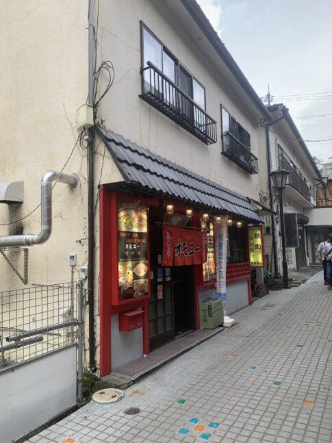 韓国料理焼肉オモニーの建物外観