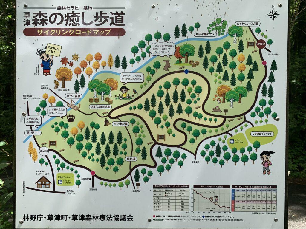 草津温泉サイクリングロードの地図